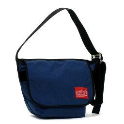 Vintage Messeger Bag 1605V: Navy
