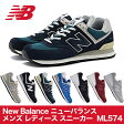 ニューバランス New Balance ML574 スニーカー 靴 シューズ メンズ レディース【あす楽対応】【送料無料】