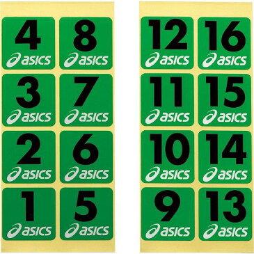 アシックス グラウンドゴルフ ホールナンバーシール GGG54S (F)
