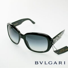 【送料無料】ブルガリ BVLGARI サングラスブルガリ BVLGARI サングラス 8038B-501-3C 正規品 【...