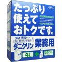 【大容量】ダニクリン 防ダニ対策スプレー 除菌タイプ 業務用 4L+2...