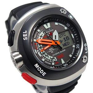シチズンクオーツメンズダイバーエコドライブ腕時計JV0027-05Eグレー【送料無料】【_包装】