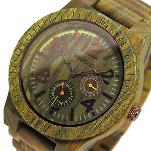 ウィーウッドWEWOOD木製メンズ腕時計KARDO-ARMYアーミー国内正規【送料無料】【_包装】