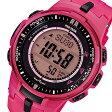 カシオ CASIO プロトレック 電波 タフソーラー メンズ 腕時計 PRW-3000-4B ピンク【送料無料】【楽ギフ_包装】