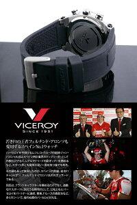 VICEROYバーセロイ腕時計マグナムクロノデイトVC-432051-95【送料無料】【20%OFF】【セール】