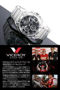 VICEROYバーセロイ腕時計フェルナンドアロンソVC-47553-15【送料無料】【20%OFF】【セール】
