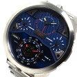 ディーゼル DIESEL クオーツ メンズ 腕時計 DZ7361 ブルー【送料無料】【楽ギフ_包装】