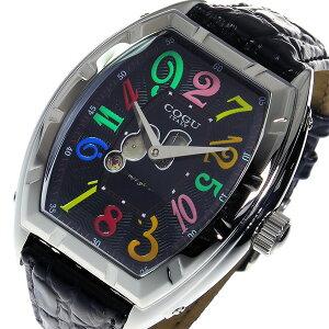 コグCOGUジャンピングアワー自動巻きメンズ腕時計JH7-BCLブラック【送料無料】【_包装】
