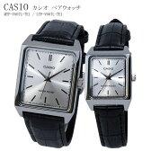 カシオ CASIO クオーツ ペアウォッチ 腕時計 時計 MTP-V007L-7E1 LTP-V007L-7E1 シルバー【楽ギフ_包装】