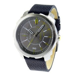 ディーゼルDIESELマシナスクオーツメンズ腕時計DZ1739ガンメタ【送料無料】【_包装】