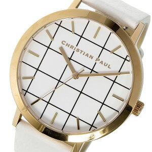 クリスチャンポールCHRISTIANPAULグリッドGRIDWHITEHAVENユニセックス腕時計GR-03ホワイト【送料無料】【_包装】