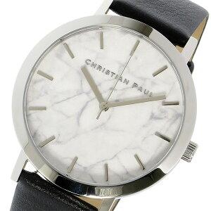 クリスチャンポールCHRISTIANPAULマーブルMarbleELWOODユニセックス腕時計MR-05ホワイト【送料無料】【_包装】