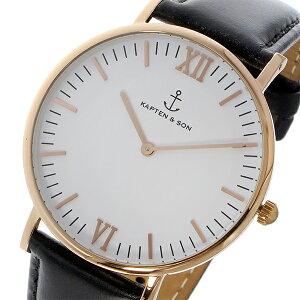 キャプテン&サンKAPTEN&SON40mmクオーツレディース腕時計GD-KS40WHBKLホワイト/ピンクゴールド【送料無料】【_包装】