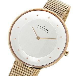 スカーゲンSKAGENクオーツユニセックス腕時計SKW2142ホワイトシルバー【送料無料】【_包装】
