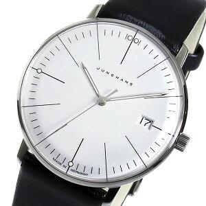 ユンハンスマックスビルクオーツレディース腕時計047425100シルバー【送料無料】【_包装】