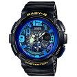カシオ CASIO ベビーG BABY-G ビーチトラベラーシリーズ レディース 腕時計 BGA-190GL-1B ブラック【送料無料】【楽ギフ_包装】