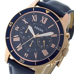 フォッシルFOSSILクロノクオーツメンズ腕時計FS5237ネイビー/ピンクゴールド【送料無料】【楽ギフ_包装】