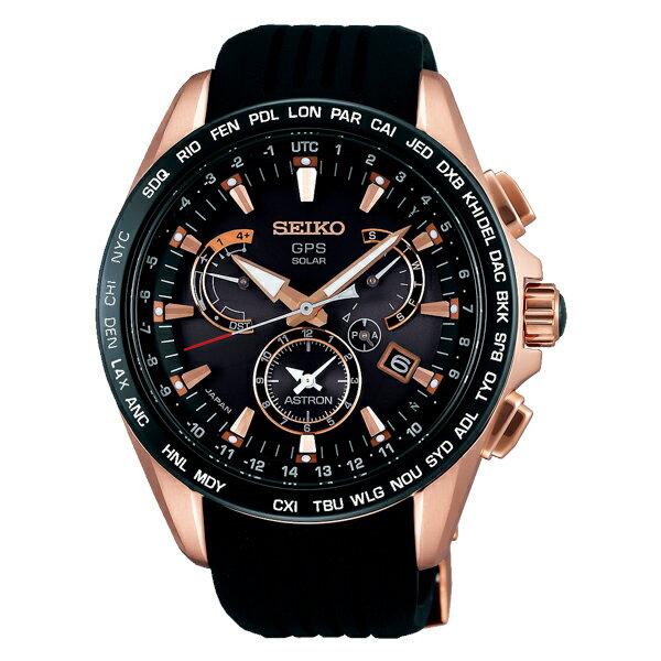 セイコー SEIKO アストロン ASTRON ソーラー 電波 メンズ 腕時計 SBXB055 国内正規【楽ギフ_包装】:リコメン堂ファッション館