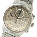 ハミルトン HAMILTON レイルロード 自動巻き メンズ 腕時計 H40656181 シルバー【送料無料】 1