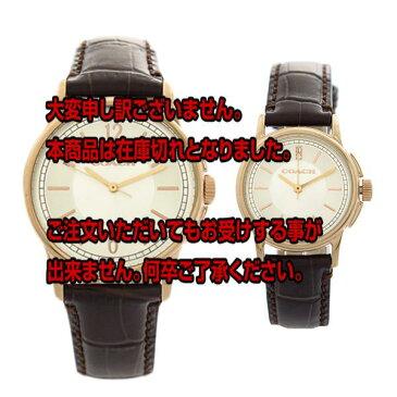 ペアウォッチ コーチ COACH 腕時計 メンズ レディース 14000047 クォーツ シルバー ブラウン【送料無料】【楽ギフ_包装】