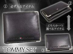 TOMMY HILFIGER トミーヒルフィガー 福袋 ブラウン(財布+キーケース or カー…
