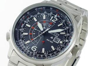 シチズンCITIZENエコドライブ腕時計BJ7010-59E【送料無料】【YDKG円高還元ブランド】