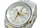 セイコー SEIKO クロノグラフ メンズ 腕時計 SNDC83P1【送料無料】