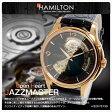 ハミルトン ジャズマスター オープンハート 自動巻き 腕時計 H32575735【楽ギフ_包装】【送料無料】