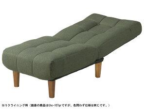 東谷AZUMAYAジョインフロアソファTHC-107GY【き】