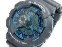 カシオ CASIO Gショック G-SHOCKアナデジ メンズ 腕時計 GA-110TS-8A2 グレー×アクアブルー【送料無料】
