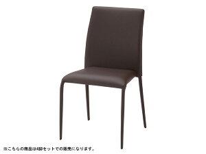 あずま工芸スタッキングチェアTDC-9330ダークブラウン4脚セット【き】【送料無料】