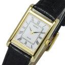 セイコー SEIKO ソーラー SOLAR レディース 腕時計 SUP250P1 ホワイト【送料無料】
