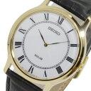 セイコー SEIKO ソーラー SOLAR メンズ 腕時計 SUP878P1 ホワイト【送料無料】