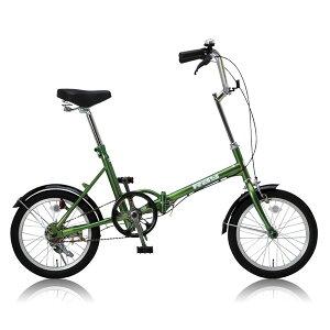 レイチェルRaychellMF-16R折りたたみ自転車22909カーキ代引き不可【送料無料】