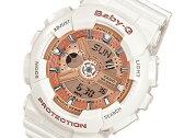 カシオ CASIO ベビーG BABY-G レディース 腕時計 BA-110-7A1JF 国内正規【送料無料】【楽ギフ_包装】