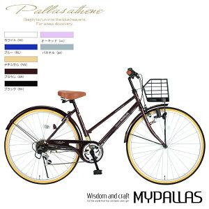 マイパラスシティサイクル自転車26インチM-501BRブラウン代引き不可【送料無料】