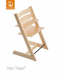 トリップトラップ チェア TRIPP TRAPP 子供椅子 ベビー チェア イス STOKKE ストッケ ノルウェー トリップ・トラップ【あす楽対応】【楽ギフ_のし宛書】(代引き不可)【送料無料】