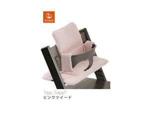 【正規販売店】STOKKEトリップトラップクッションTRIPPTRAPP子供椅子ベビーチェアイスストッケ社ストッケ