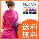 【送料無料】【ポイント倍】着るブランケットNuKME(ヌックミィ) ブランケット 毛布 フリース フ...