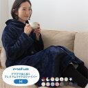 mofua プレミアムマイクロファイバー着る毛布 フード付 (ルームウェア) Mサイズ(着丈110cm)(代引不可)【送料無料】