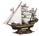 【送料無料】3Dパズル帆船(ミスティック/Myst3Dパズル帆船(ミスティック/Myst【送料無料】【smt...