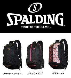 SPALDINGスポルディングCAGERMINIケイジャーミニ40-004バッグバスケットボール用デイバッグリュック【送料無料】【smtb-f】