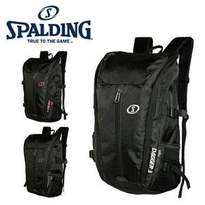 SPALDINGスポルディングバッグダガー340-015DAGGER3バッグバスケットボール用デイバッグリュック【送料無料】【smtb-f】