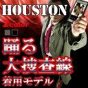 【送料無料】HOUSTON M-51 パーカ モッズコート 踊る大捜査線ヒューストン モッズパーカー ミリ...