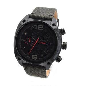 ディーゼルDIESELDZ4373オーバーフローメンズ腕時計【送料無料】
