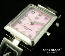 時計 レディース ブランド 腕時計 ANNE CLARK アンクラーク...