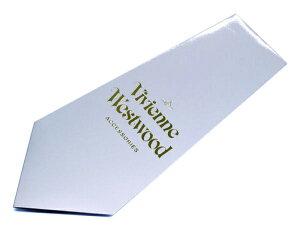 【VivienneWestwood】ヴィヴィアンウエストウッドネクタイAW2015モデル(先端幅スリム約7cm)ブルー【送料無料】【smtb-f】