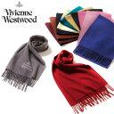 Vivienne Westwood 2020年モデル マフラー レディース メンズ ギフト ヴィヴィアンウエストウッド プレゼント 無地【送料無料】
