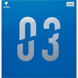 VICTAS ハイエナジーテンション裏ソフトラバー V)03 020771 【カラー】レッド 卓球