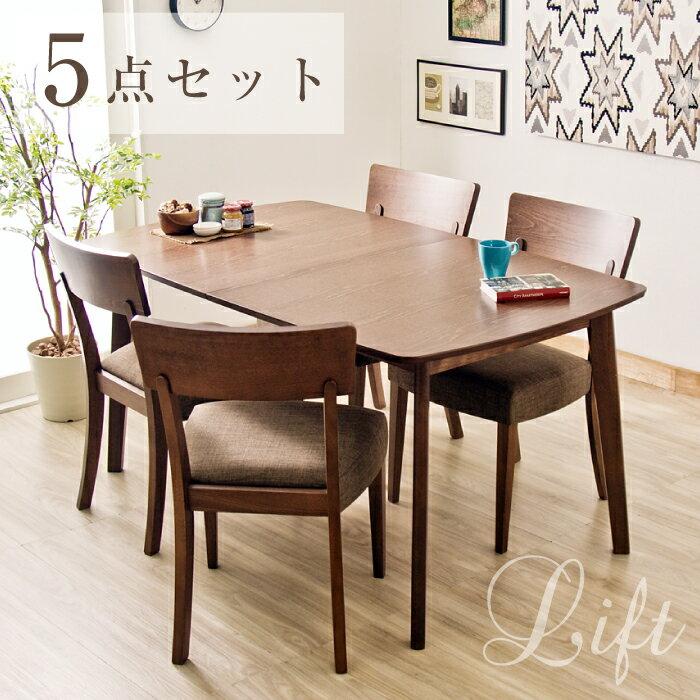 ダイニング 伸張式 5点セット 5点 ダイニングセット テーブル チェア 椅子 食卓 伸縮 木製 天然木 リフト(代引不可):リコメン堂インテリア館